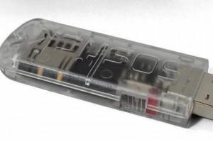 flash optical usb product
