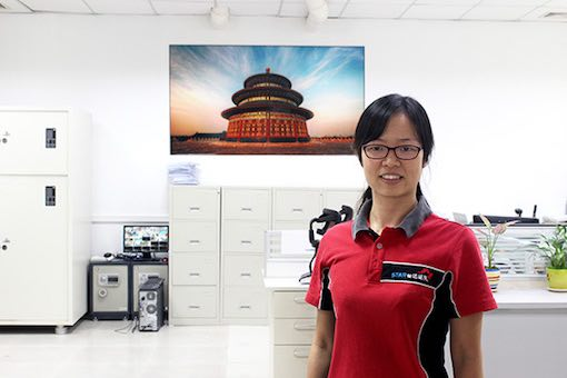 Tracy Hu